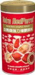 Tetra Red Parrot Cichlid Yemi  250 ml