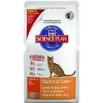 Hill's Science Plan Feline Adult Optimal Care With Lamb - 2 Kg